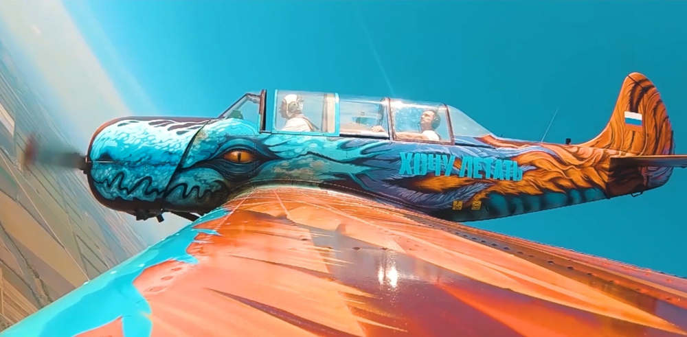 Dragon Graffiti Airplane