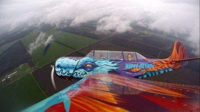 Dragon Graffiti Airplane (1) (7)