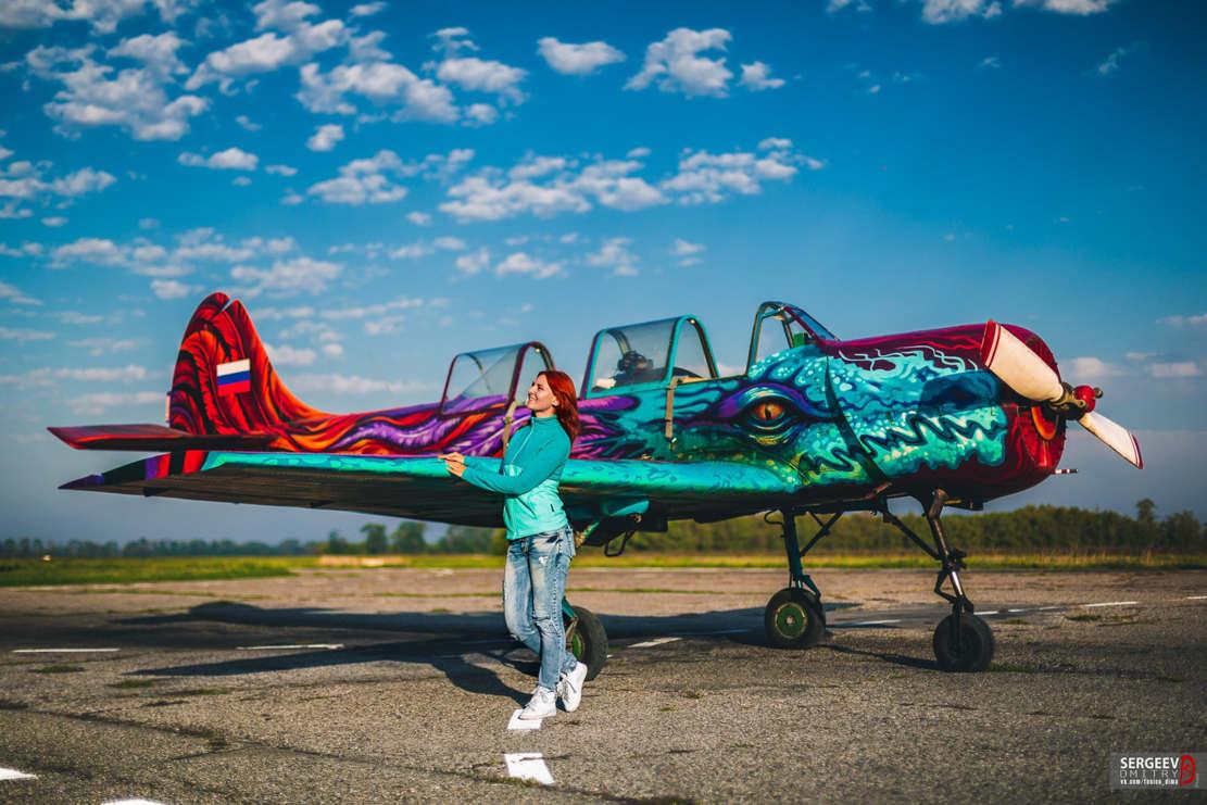 Dragon Graffiti Airplane (1) (1)