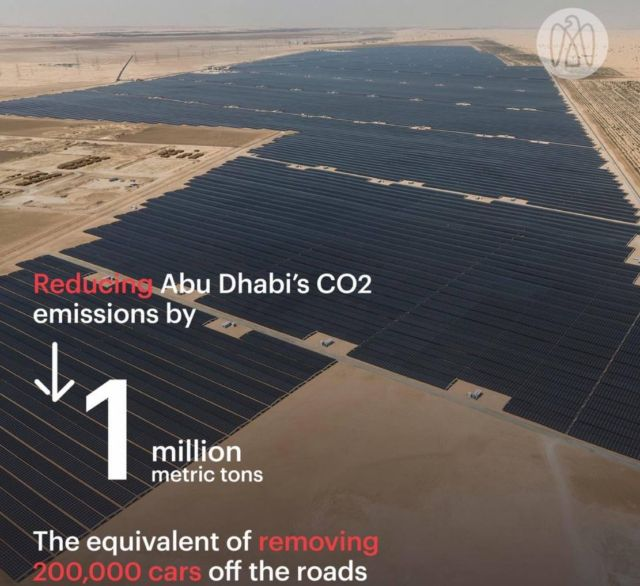 Noor Abu Dhabi solar plant