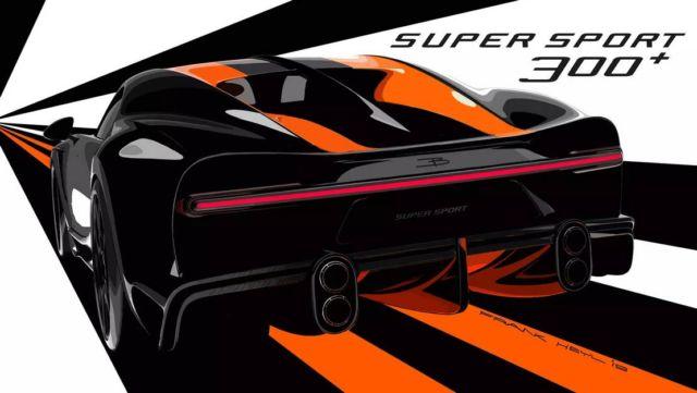 Bugatti Chiron Super Sport 300+ Coupe (4)
