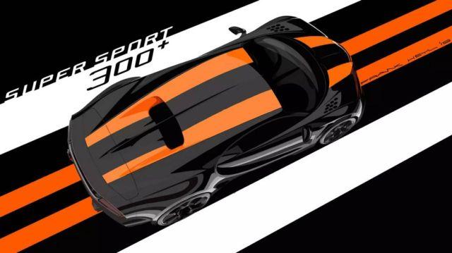 Bugatti Chiron Super Sport 300+ Coupe (2)