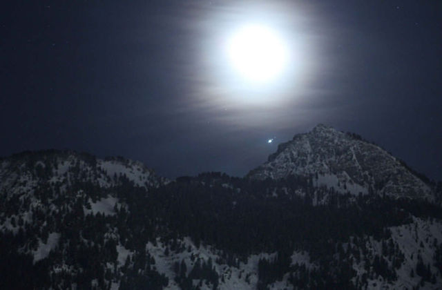 'Full Cold Moon' on 12/12 at 12:12am EST