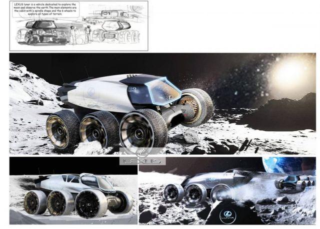 Lexus Moon Mobility Concept (3)
