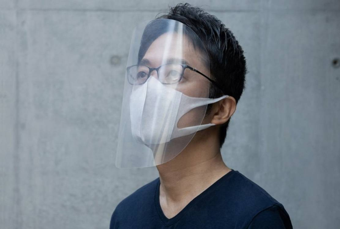 Simple and Easy-to-make Face Shield