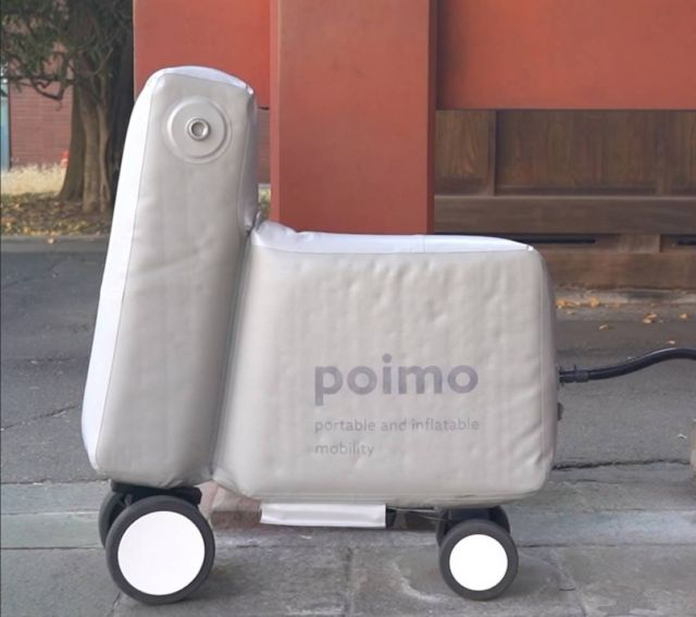 Poimo inflatable electric Scooter (3)