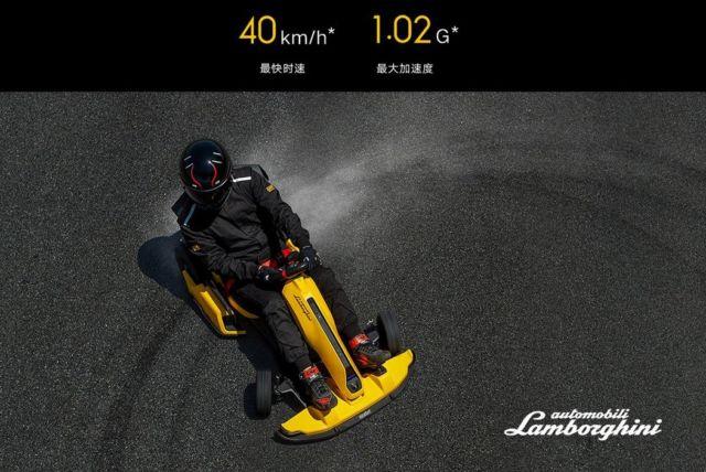 Ninebot Electric Lamborghini Go-Kart Pro (7)