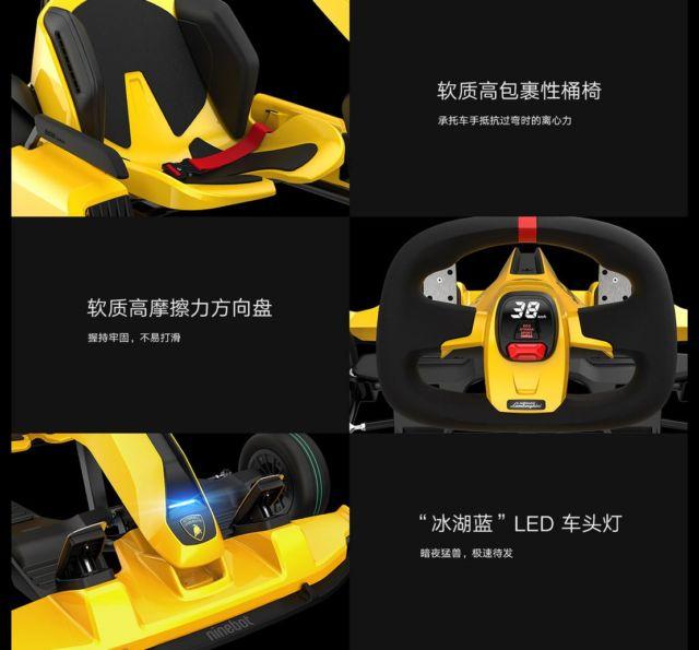 Ninebot Electric Lamborghini Go-Kart Pro (3)