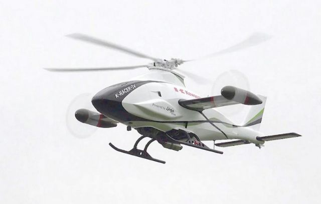 Kawasaki Unmanned Helicopter K-RACER