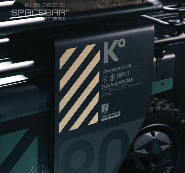 Katalis Spacebar electric scooter (1)