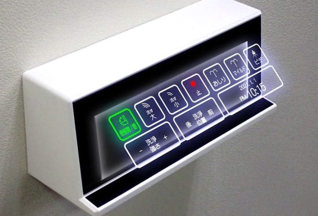 Holographic Buttons in Japanese Toilets