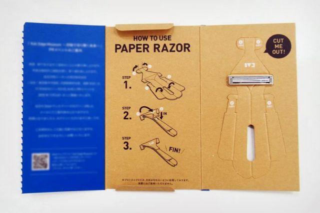 Paper Razor (3)